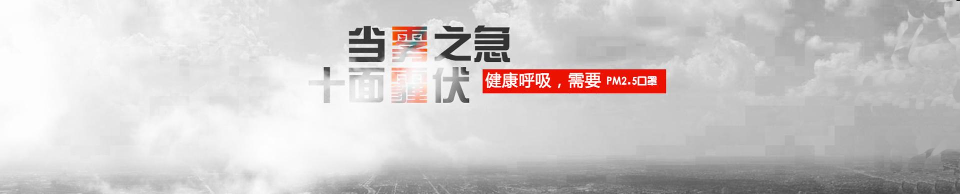 桐城市新锦江劳保用品有限公司