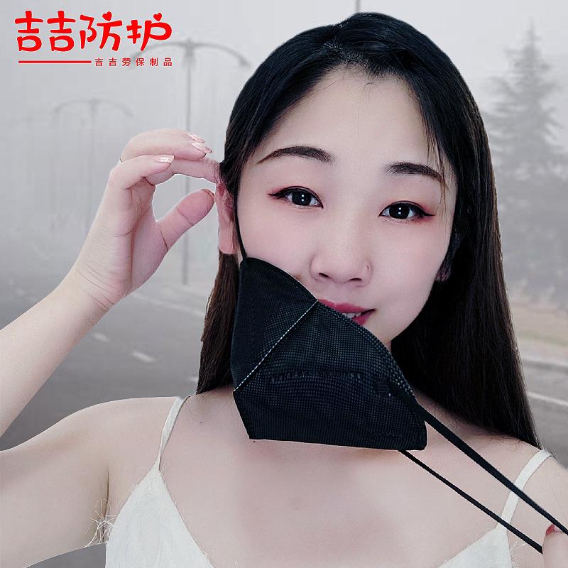 防雾霾时尚防护口罩