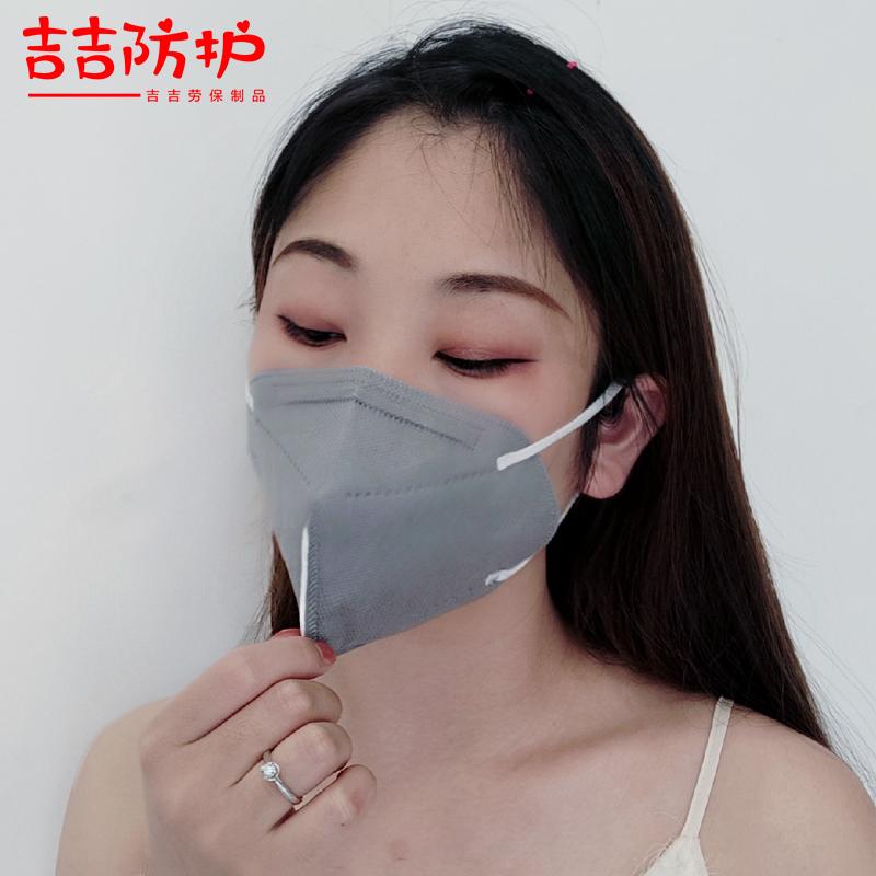 活性炭防颗粒物口罩