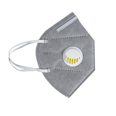 电焊工的折叠口罩 灰色
