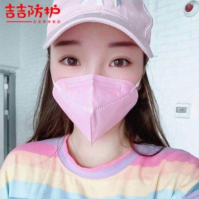 折叠一次性口罩 粉红色