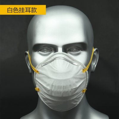 白色挂耳杯型口罩 工业n95级