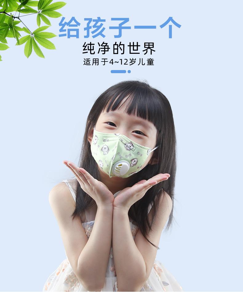 3岁的孩子带什么口罩防雾霾