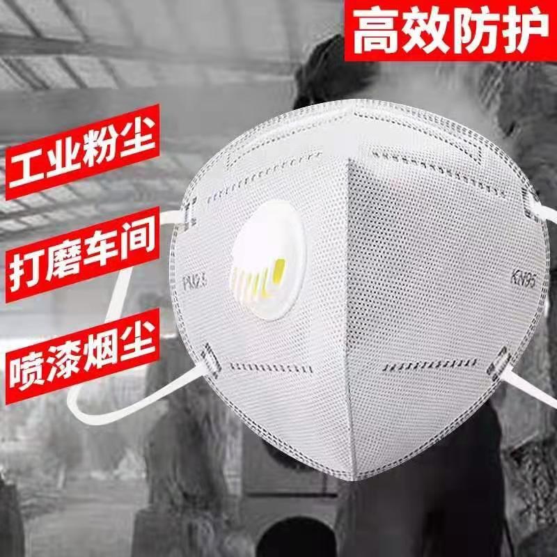 5层活性炭口罩的作用