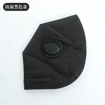 kn95口罩执行标准是什么